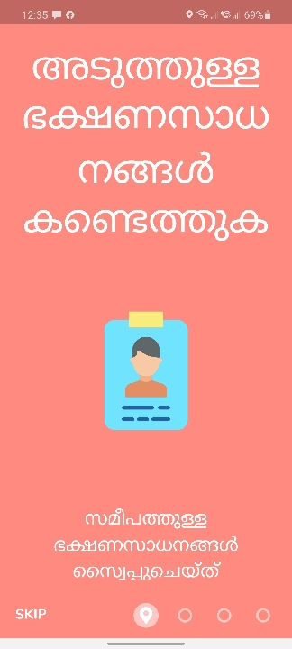 Recieve Free SMS Online (@recievesms)