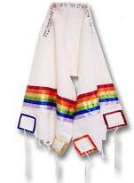 rainbow talit