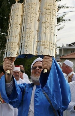 Samaritan Torah Sukkot