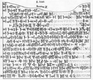 Esarhaddon Treaty