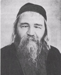 R. Zvi Pesach Frank