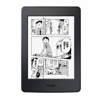 Store more books and comics with a discounted Amazon Kindle Paperwhite 'Manga Model'
