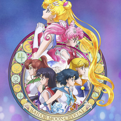 Sailor Moon Crystal (Season One)