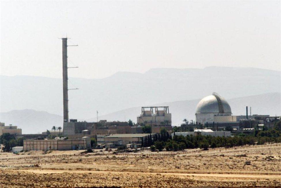 Центр ядерных исследований Негев