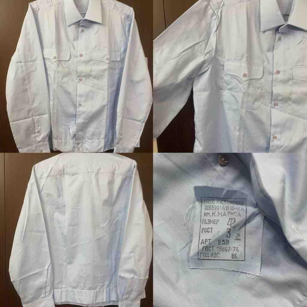 áo xanh da trời 1986
