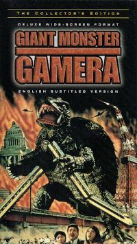Cover art for Giant Monster Gamera VHS