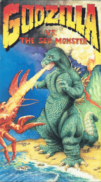 Cover art for Godzilla vs. The Sea Monster VHS