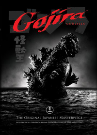 Cover art for Gojira DVD