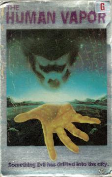 Cover art for The Human Vapor VHS
