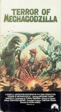 Cover art for Terror of Mechagodzilla VHS