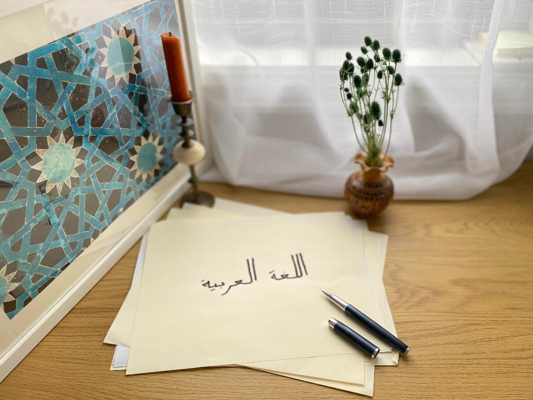 Lær arabisk, russisk og kinesisk