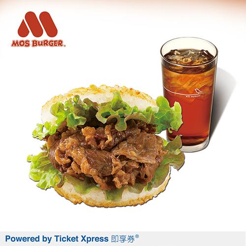 摩斯漢堡-C98燒肉珍珠堡+冰紅茶(L)兌換券