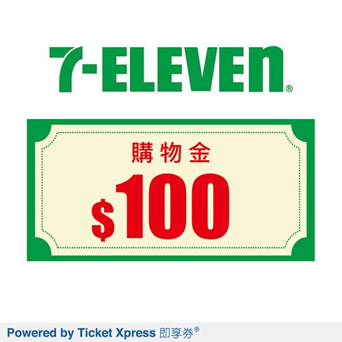 7-11 百元