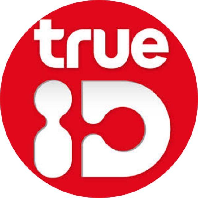เราอยากรู้คุณคิดเห็นยังไง ร่วมแสดงความเห็น พูดคุยกันได้ที่แอป TrueID