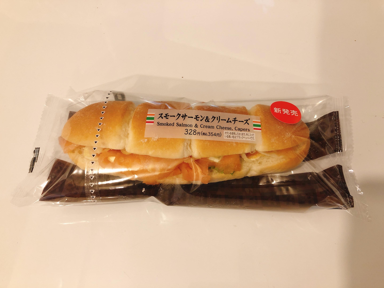 Image of スモークサーモン&クリームチーズ0