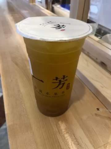 Thumbnail of A tea brand straight from Taiwan that uses high quality tea leaves from Taiwan and local fruit