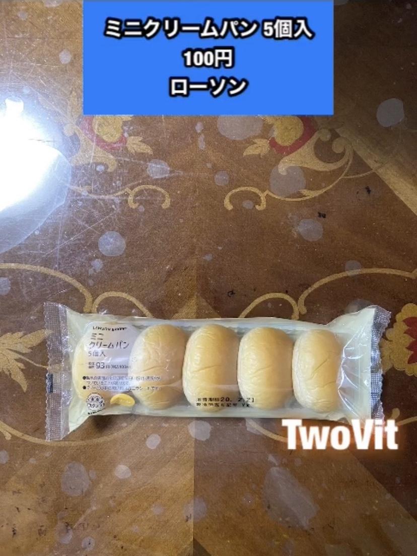 Thumbnail of 安いから不味くないしご愛嬌!