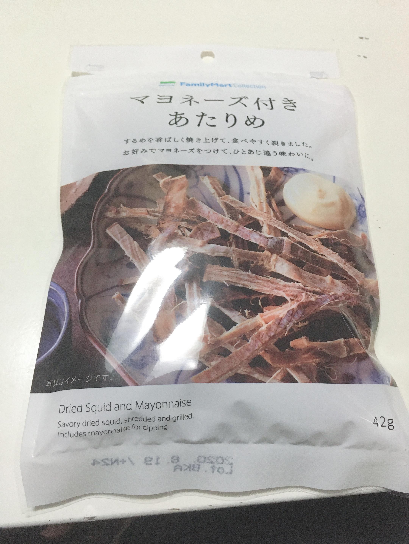 Thumbnail of コンビニおつまみ あたりめ編