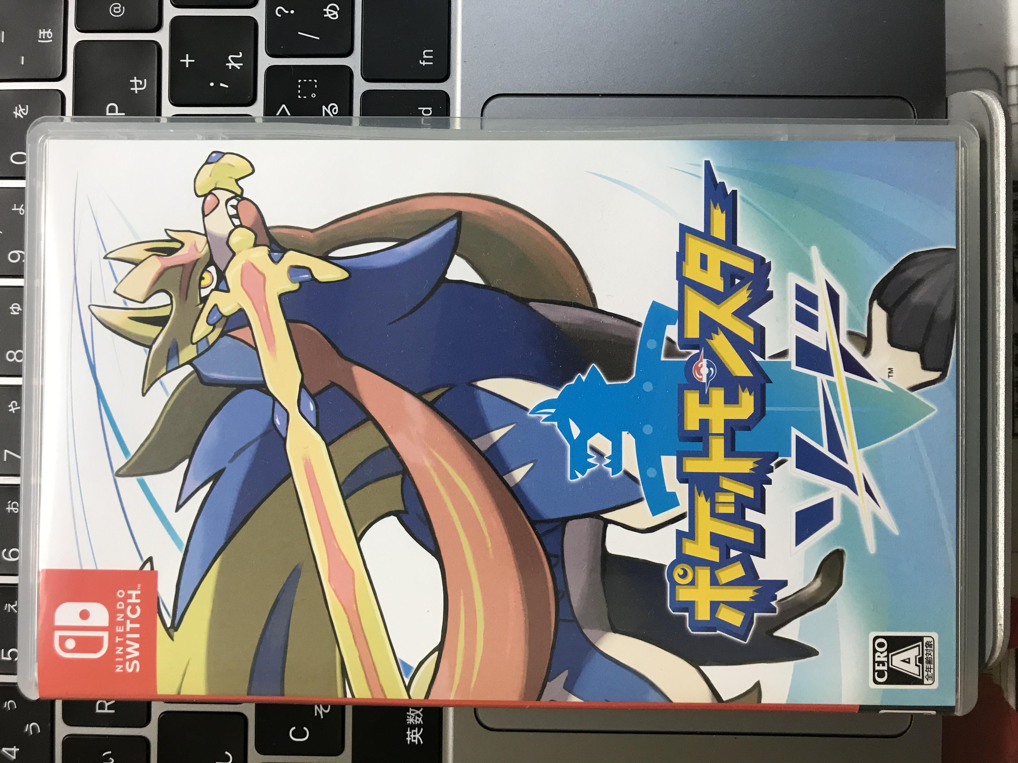 Thumbnail of ポケットモンスター ソード