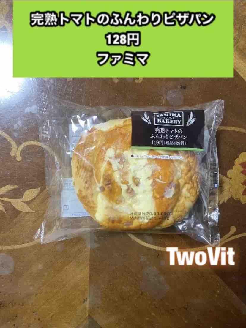 Thumbnail of ピザパンなのに、チーズが入ってない...