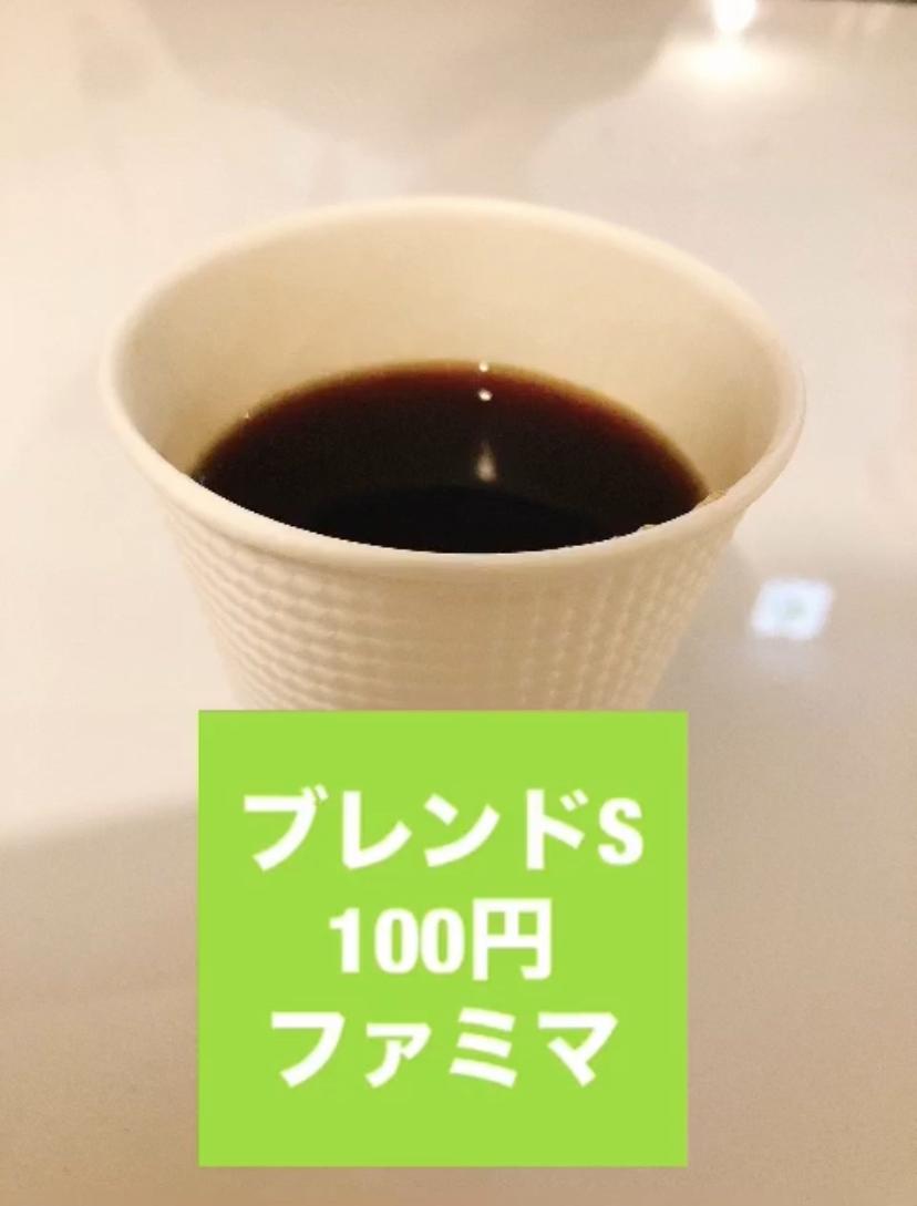 Thumbnail of 渋すぎず、コクがあるコーヒー