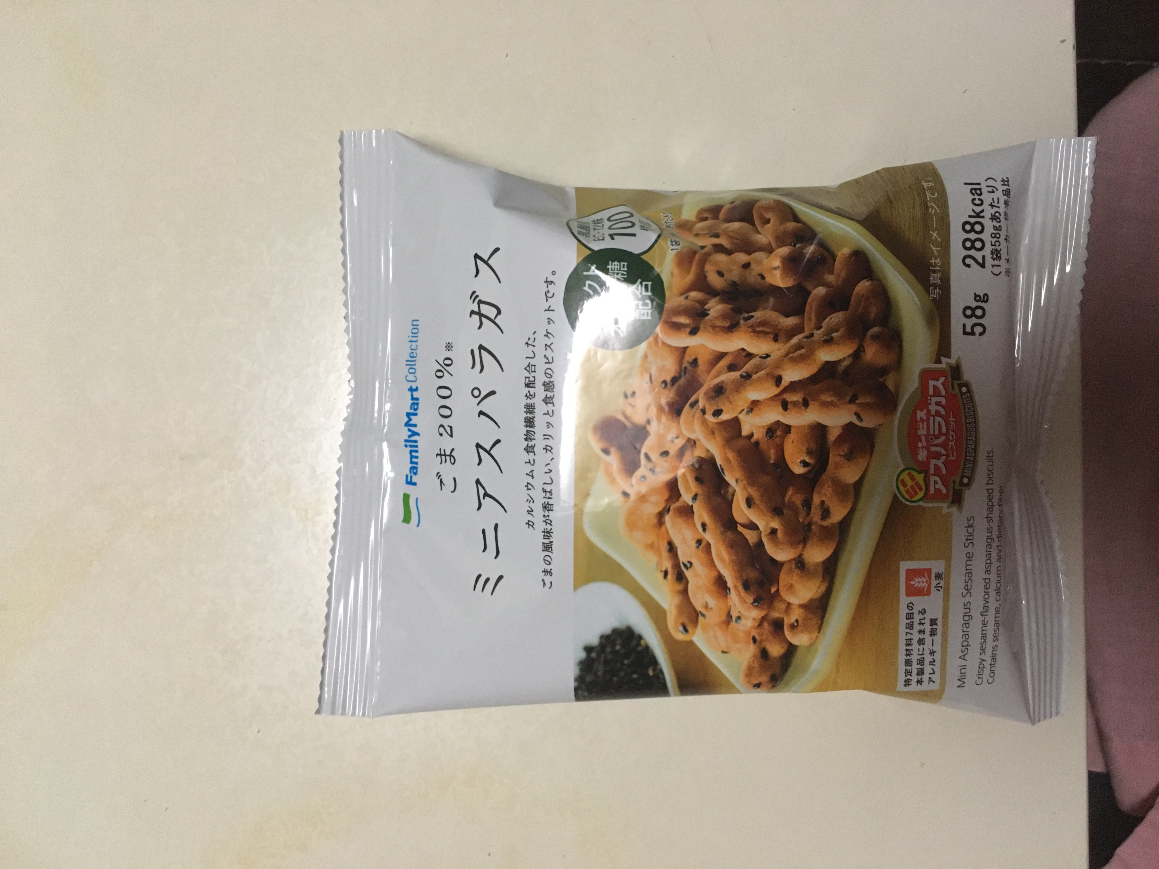 Thumbnail of うまいコンビニお菓子