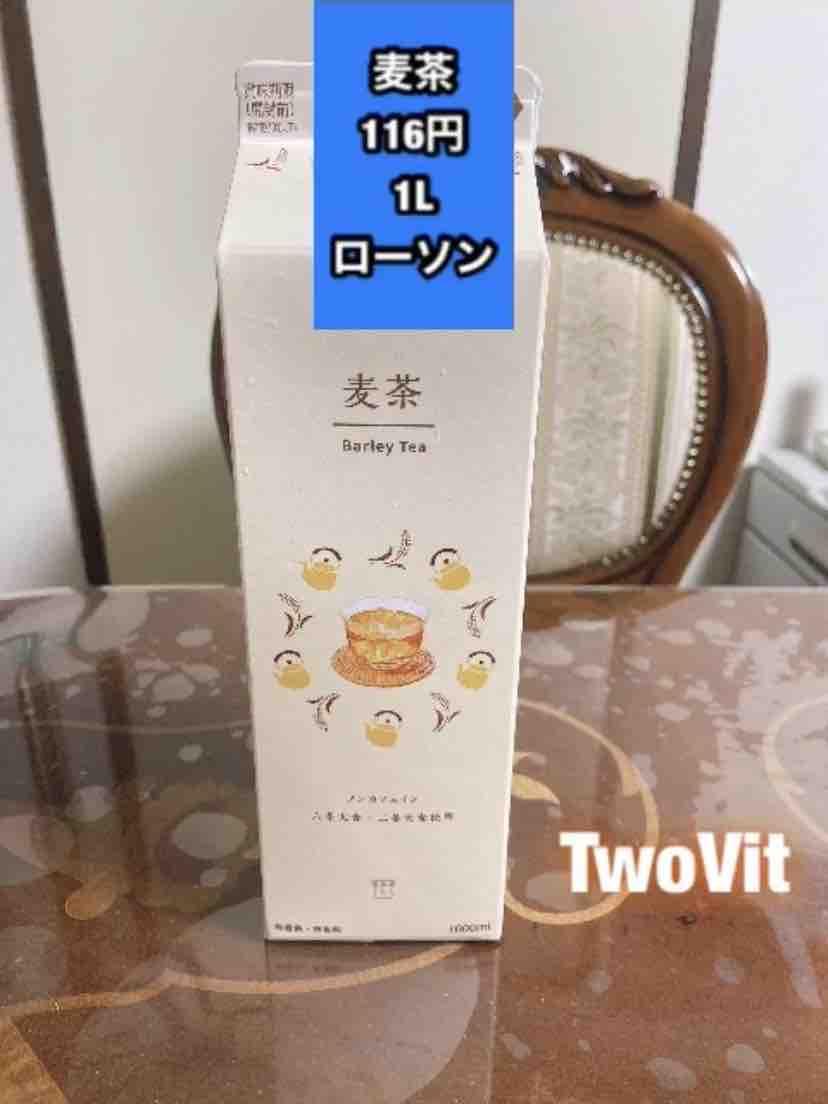Thumbnail of 麦茶 1L ローソン レビュー