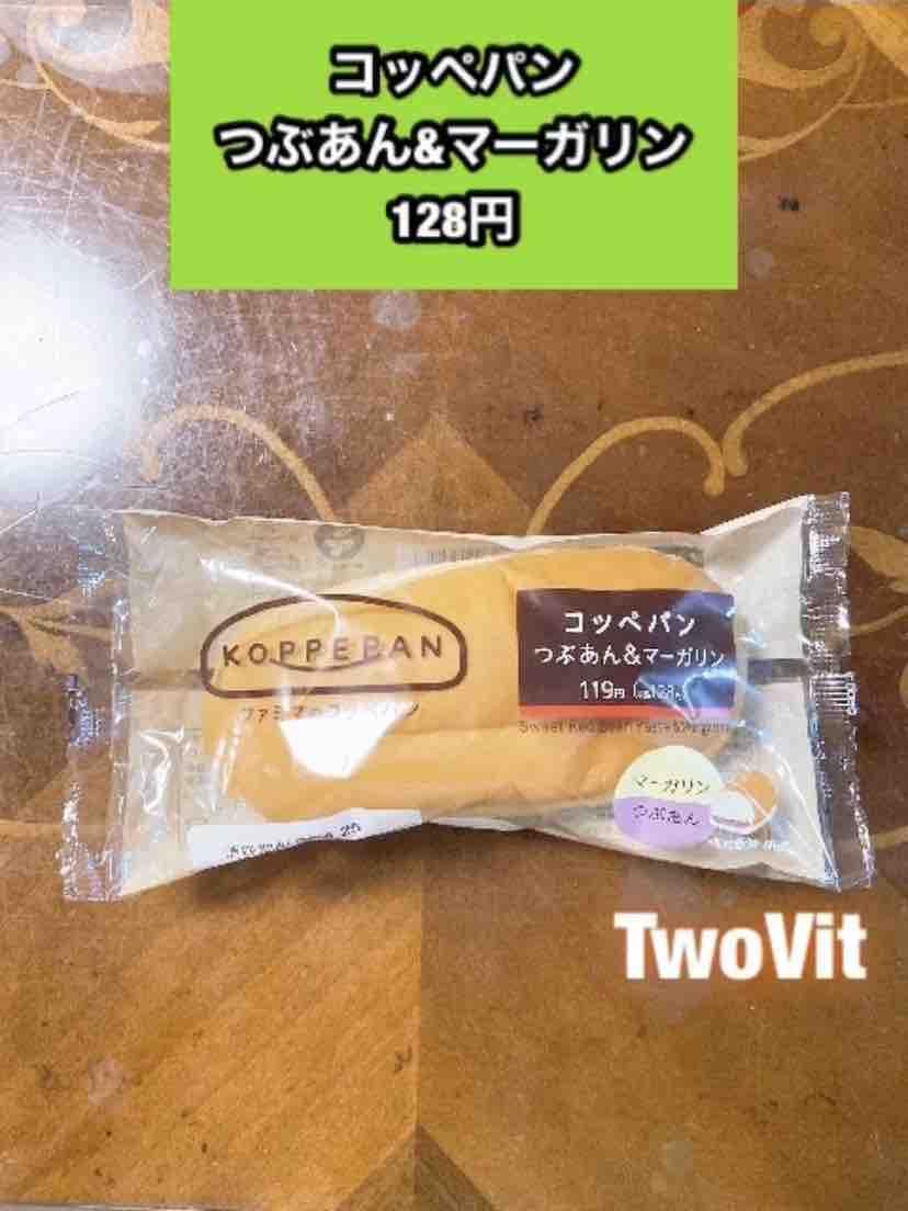 Thumbnail of イマイチなつぶあん&マーガリンのコッペパン