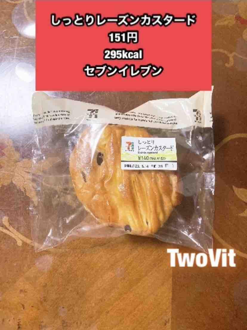 Thumbnail of しっとりレーズンカスタード レビュー