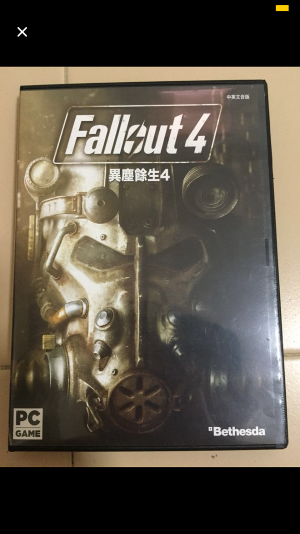 Fallout 4 PC Version