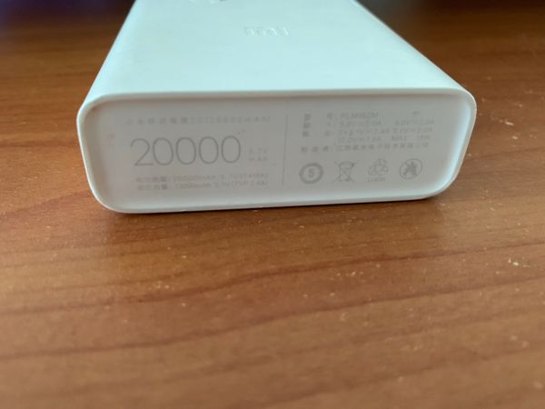 20000 mAh Xiaomi Powerbank