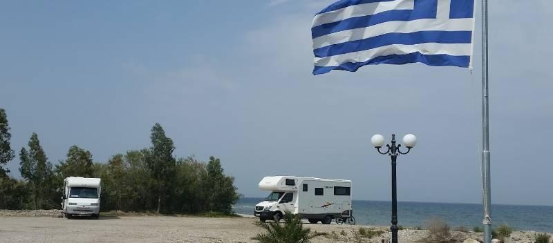 Location: Agios Andreas
