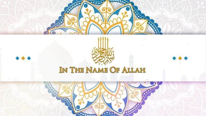 Islamic Symphony Pro Wedding Invitation Video