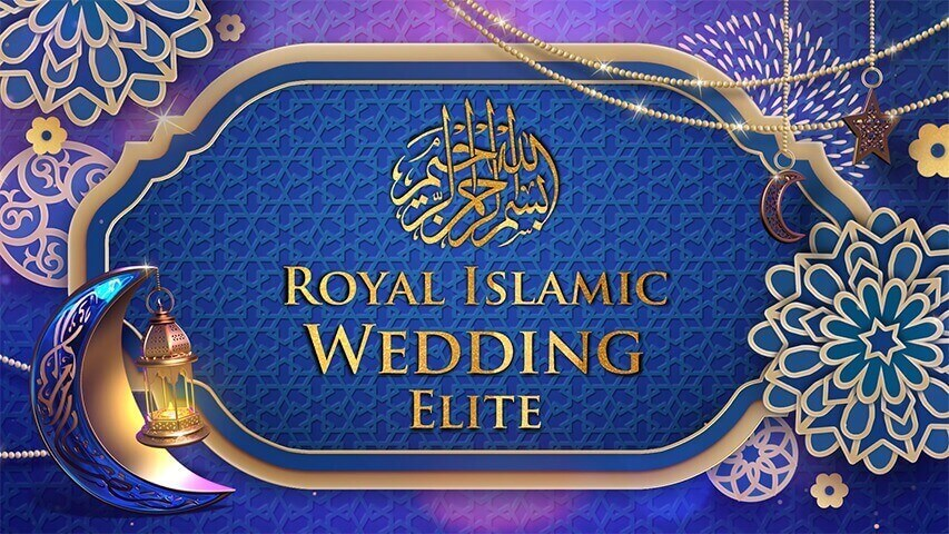 Royal Islamic Elite Video Invitation