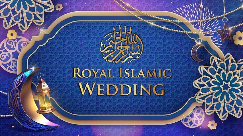Royal Islamic Video Invitation