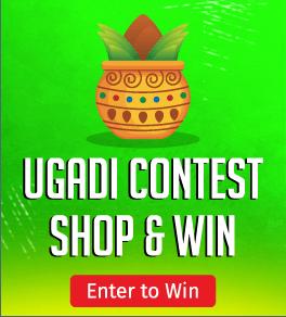 ugadi contest