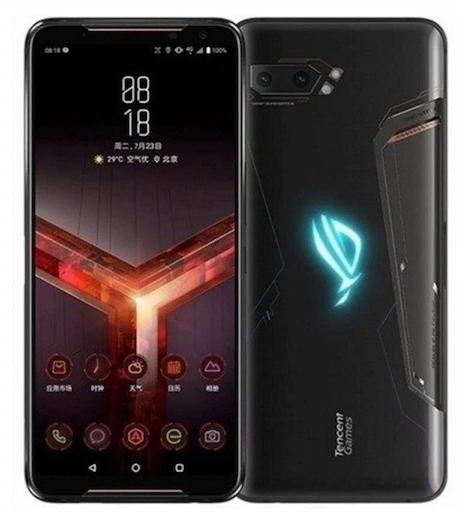 Obrázek produktu Asus ROG Phone II