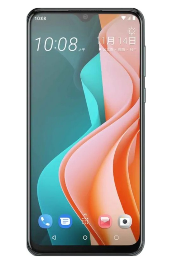Obrázek produktu HTC Desire 19s