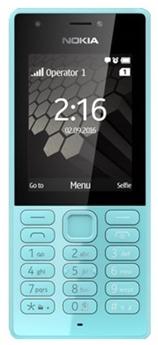 Obrázek produktu Nokia 216