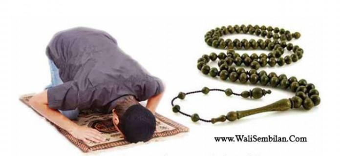 Tata Cara dan Bacaan Doa Sholat Tasbih Lengkap