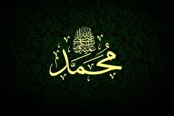 √Kumpulan Hadits Perintah Membaca Sholawat Nabi
