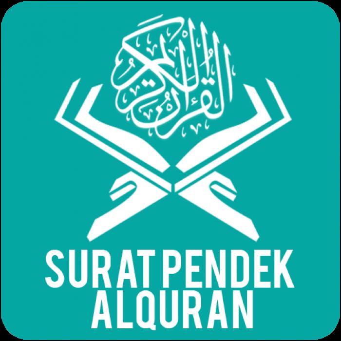 Kumpulan Surat-Surat Pendek dalam Al-Qur'an