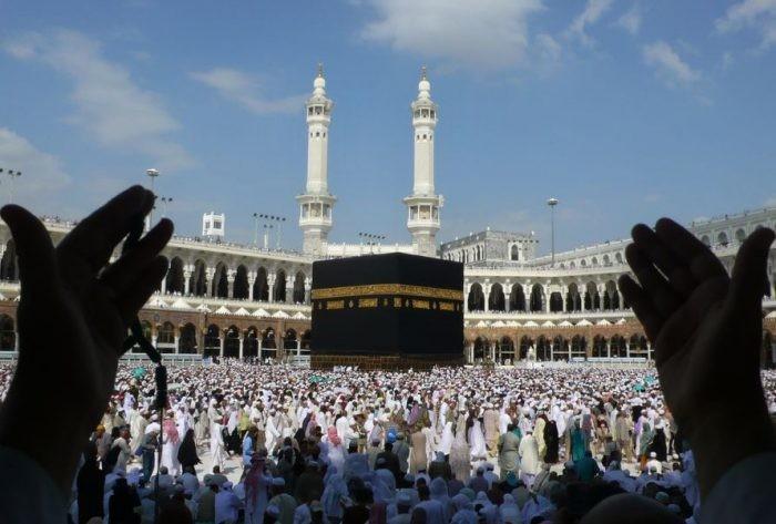 Macam-macam Rukun Haji dan Pengertiannya