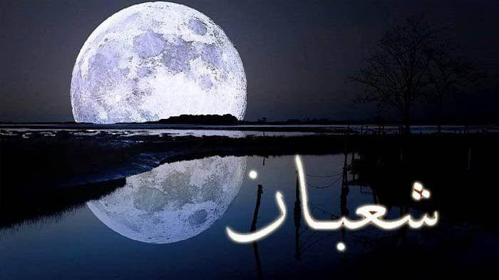 Lafadz Doa Niat Puasa Sunnah Nisfu