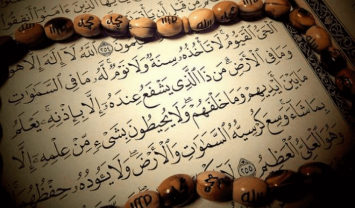 Manfaat Membaca Ayat Kursi Setelah Sholat