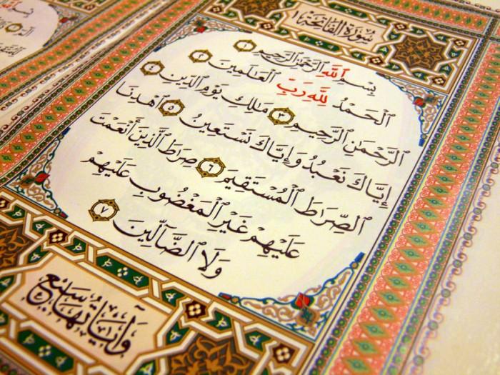 Hikmah Surat Al-Fatihah