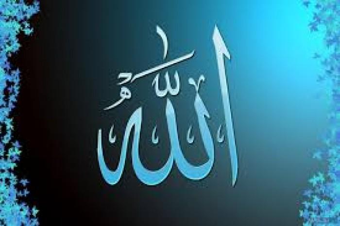 10 Makhluk Ciptaan Allah Menurut Al-Qur'an