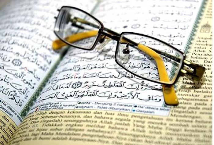 Macam Macam Al-Quran