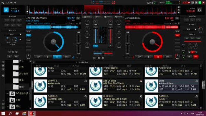 Download Gratis 7 Aplikasi DJ PC Terbaik