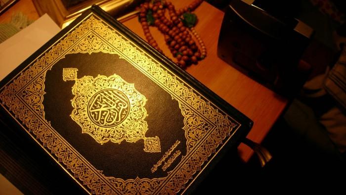 Jumlah Ayat Al-qur'an